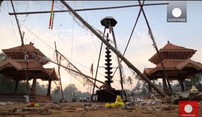 قتلى حريق معبد بالهند