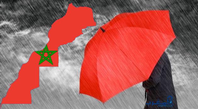 توقعات طقس الخميس 07 أبريل بالمغرب