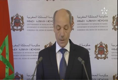 كلمة عبد السلام الصديقي وزير التشغيل والشؤون الاجتماعية بمناسبة عيد الشغل فاتح ماي 2016