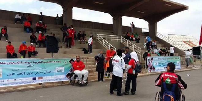 اقليم الحوز يحتضن الملتقى الدولي لالعاب القوى للاشخاص المعاقين