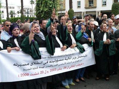 النقابة الدمقراطية للعدل غاضبة على الحكومة وعازمة على تنظيم إضراب وطني غدا الثلاثاء