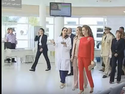 الأميرة لالة سلمى والملكة ليتيثيا تزوران مركز الشيخة فاطمة لعلاج السرطان