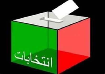•  ساعات معدودة تفصلنا عن انطلاق الحملة الانتخابية لاقتراع 7 اكتوبر 2016
