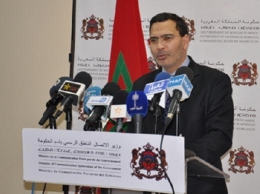 الحكومة تقرر إيقاف حرق الأزبال الإيطالية بالمغرب لهذه الأسباب