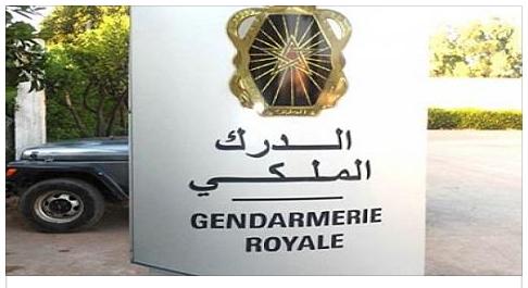 عناصر الدرك الملكي بالكارة يفشلون في اعتقال بارون مخدرات