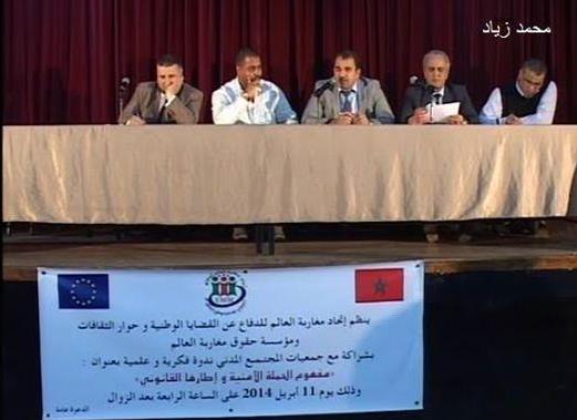 محمد زياد: أوضاع حقوق الإنسان في المغرب في ظل دستور2011