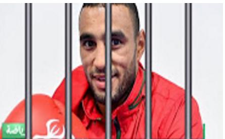 تفاصيل إعتقال الملاكم المغربي بتهمة التحرش الجنسي