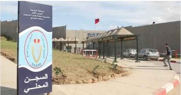 لجنة تفتيش تباغت السجن المحلي بتطوان وتحجز على عدد كبير من الممنوعات