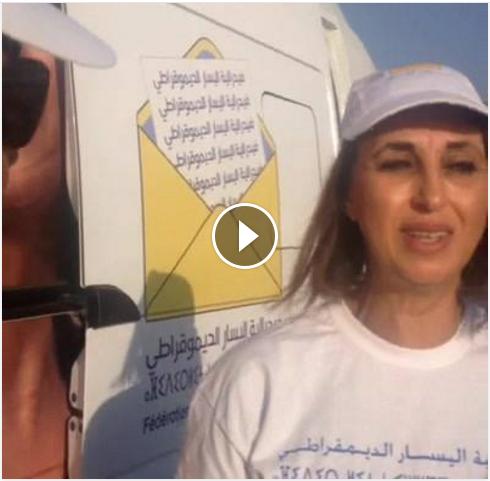منيب تنادي بالملكية البرلمانية عبر مراجعة الدستور المغربي
