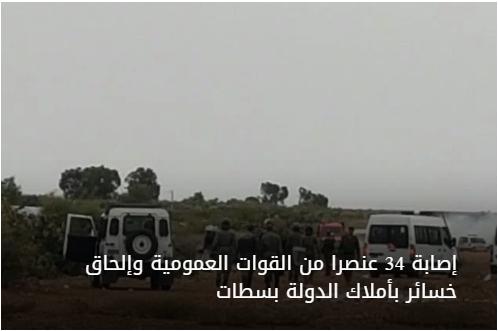 إصابة 34 عنصرا من القوات العمومية وإلحاق خسائر بأملاك الدولة بسطات