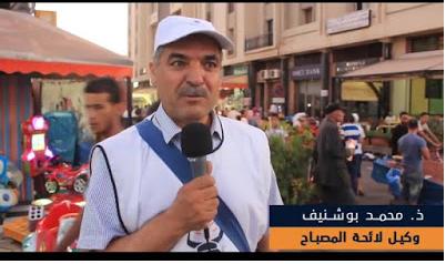 ببرشيد تغطية إعلامية للحملة الإنتخابية وكيل الائحة محمد بوشنيف