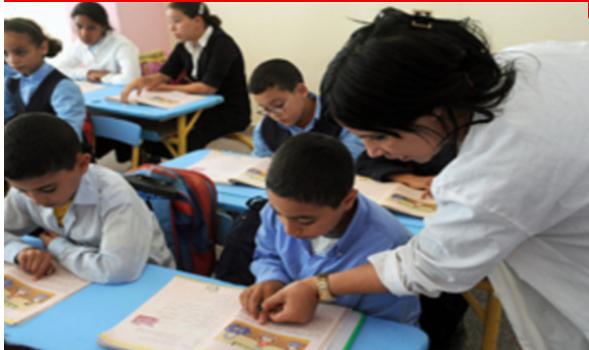 صندوق النقد الدولي يوصي المغرب بإصلاح التعليم من أجل تنويع الاقتصاد ورفع الإنتاجية