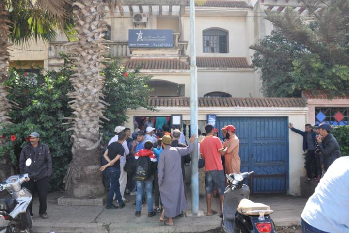 """""""وقفة إحتجاجية أمام مكتب الوطني للكهرباء بحد السوالم """"انقطاع الكهرباء يغضب سكان دوار الغابة السوالم الطريفية إقليم برشيد"""
