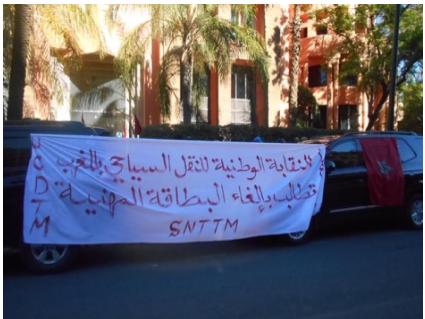 البطاقة المهنية تدفع سائقين إلى الاحتجاج بمراكش