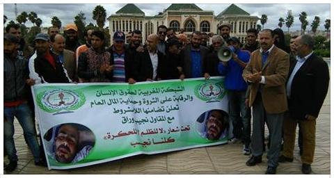 """الشبكة المغربية لحقوق الإنسان بسطات تنظم وقفة احتجاجية أمام مقر العمالة تضامنا مع """"نجيب الوراق"""