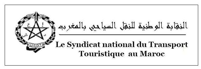 النقابة الوطنية للنقل السياحي بالمغرب تتبرأ من بلاغ كاذب