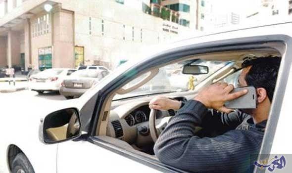 اسرار الاسبوع | تفعيل غرامة التحدث في الهاتف أثناء القيادة