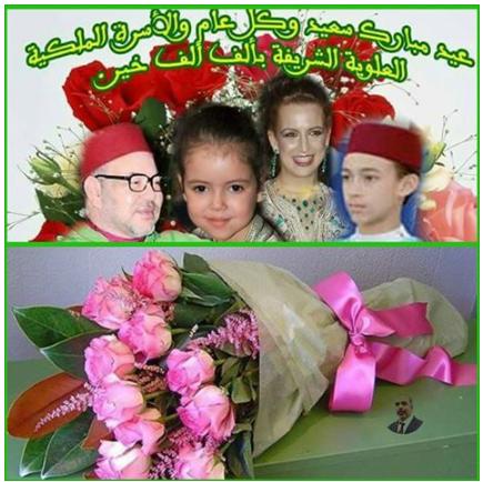 عاجل: الفرحة في قلب القصر الملكي يوم غد الثلاثاء و ها علاش