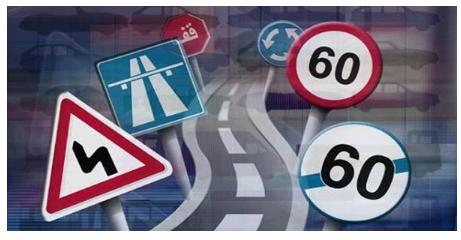 بلاغ حول الاجتماع السنوي للجنة الدائمة للسلامة الطرقية