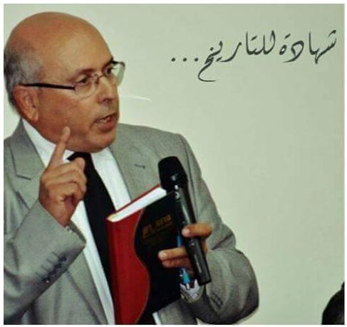 االنظام الاقتصادي المغربي و قرارات المؤسسات المالية العالمية