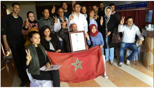 سطات,  تم تأسيس منظمة حقوقية لحقوق الإنسان وحماية المال العام بالمغرب.