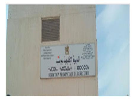 إعفاء طاقم إداري لثانوية تأهيلية الخوارزمي بسيدي رحال الشاطئ إقليم برشيد