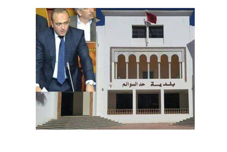 """رئيس جماعة حد السوالم إقليم برشيد ، وظهور بوادر مغادرته للبلدية""""الحواص"""""""