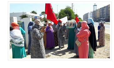احتجاج نساء سيدي رحال  الشاطئ إقليم برشيد بسبب المعاناة مع قطاع الصحة