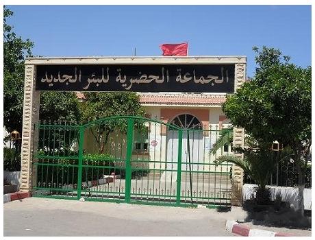 مسؤولون بمدينة البئرالجديد والعشوائية في تدبير شؤون الإدارة
