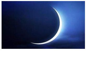 دار الافتاء: غرة رمضان 2017 تحري رؤية هلال أول شهر رمضان 1438