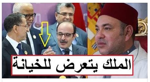 شــاهد كيف تم خداع محمد السادس من طرف الحكومة حول الحسيمة