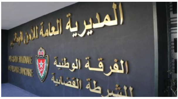 الإثراء غير المشروع يقود رؤساء جماعات إلى ضيافة الشرطة القضائية