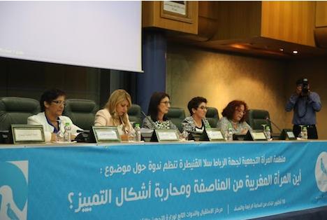 التحرش والميز والعنف ثلاثي يغضب المغربيات في يومهن الوطني
