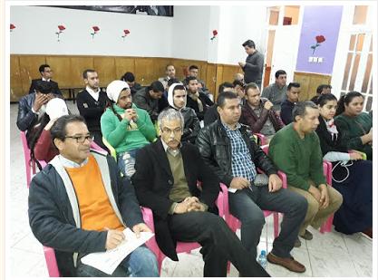 الشبيبة الاتحادية ببرشيد تخلد الذكرى  52 لاغتيال الشهيد المهدي بن بركة