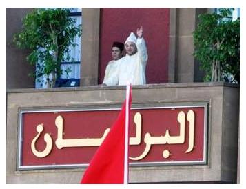 البرلمان المغربي يبهدل الحكومة على فاجعة مدينة الصويرة