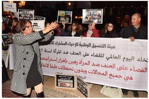 محتجات بالرباط يرفضن خطابات الدين والسياسة بتعنيف المغربيات
