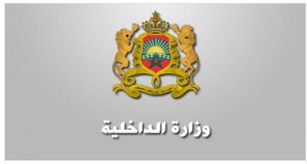 عــــــــــاجل: وزارة الداخلية تفاجئ الجميع بهذا القرار غير المسبوق!!