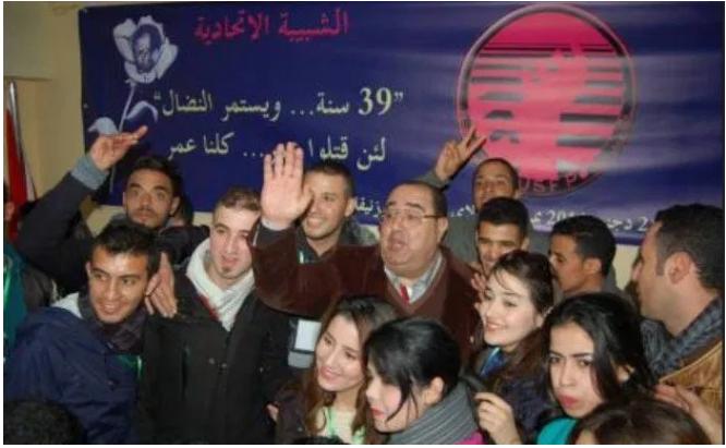 طرد قياديان من شبيبة لشكر بسبب الدعوة للانسحاب من الحكومة