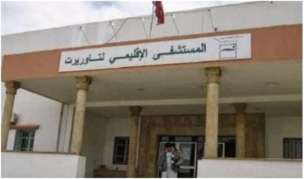الدكالي يعفي مدير المستشفى الاقليمي بتاوريرت بعد رصد إختلالات أشعلت إحتجاجات عارمة للمواطنين