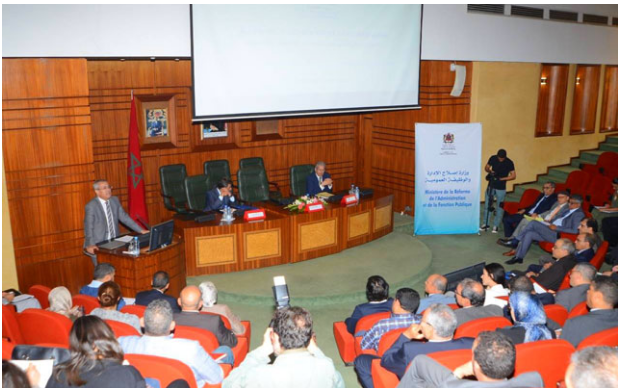 بنعبد القادر: الوزارة تسعى لإرساء نموذج جديد للإدارة يجعلها رهن إشارة المواطنين