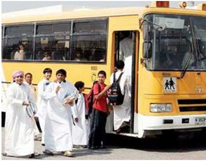التحرش بالبنات في النقل المدرسي…جماعة لحساسنة عمالة برشيد