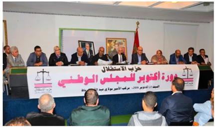 الإستقلال يتهم البيجيدي والأحرار بتفريق المغاربة