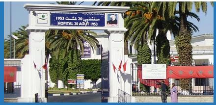 مستشفى 20 غشت بدون IRM ، وحراس الأمن يعتدون على المرضى ، والمندوبية في دار غفلون