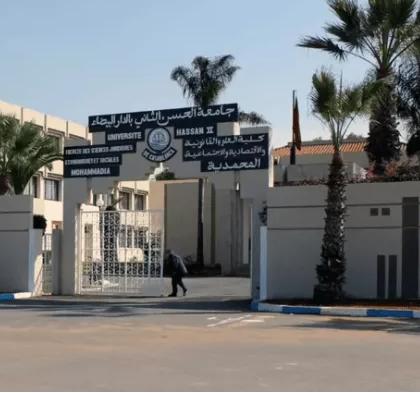 منظمة التجديد الطلابي تقاضي عميد كلية الحقوق المحمدية