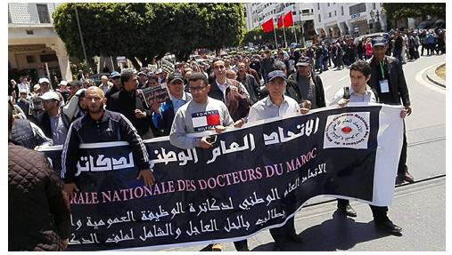 الاتحاد العام الوطني لدكاترة الوظيفة العمومية والمؤسسات العامة، يستنكر الوضعية التي أصبح يعيشها الدكاترة الموظفون بالمغرب،