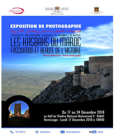 حمزة محيمدات يعرض جماليات قصبات المغرب بمسرح محمد الخامس
