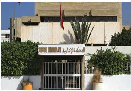 المحكمة الادارية بمراكش تصادق على قرار عزل رئيس جماعة الجبيلات باقليم الرحامنة
