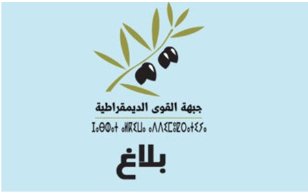 بلاغ الأمانة العامة لحزب جبهة القوى الديمقراطية 28 ماي 2019