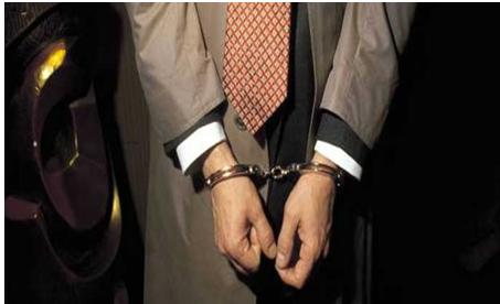 القبض على نائب رئيس جماعة الساحل أولاد حريز متلبسا بالارتشاء
