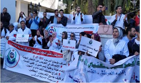 """الممرضون يلتحقون بـ""""المتعاقدين"""" ويدخلون في إضراب وطني"""